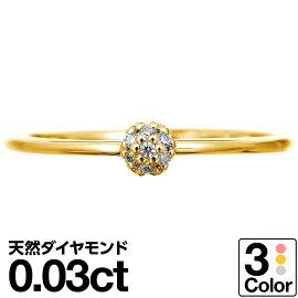 指輪K10ゴールドリングイエローゴールドピンクゴールドホワイトゴールド天然ダイヤモンド日本製