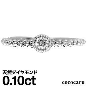 ダイヤモンド リング シルバー925 シルバーリング 一粒 ファッションリング 天然ダイヤ ダイヤモンドリング 品質保証書 金属アレルギー 日本製 おしゃれ ジュエリー ギフト プレゼント