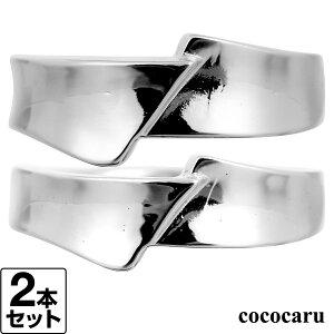 結婚指輪 マリッジリング シルバー925 シルバーリング 天然 ダイヤモンド 2本セット 品質保証書 金属アレルギー 日本製 バレンタイン ギフト プレゼント