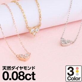 ネックレス k10 ダイヤモンド ハート イエローゴールド/ホワイトゴールド/ピンクゴールド 品質保証書 金属アレルギー 日本製 敬老の日 ギフト プレゼント
