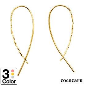 ピアス 金属アレルギー フープ k10 イエローゴールド ホワイトゴールド ピンクゴールド 品質保証書 日本製 おしゃれ ジュエリー ギフト プレゼント