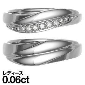 【送料無料】ペアリング 結婚指輪 プラチナ Pt900 2本セット マリッジリング 天然 ダイヤモンド 日本製 【プラチナ】【結婚指輪】【ペアリング】【マリッジリング】【ダイヤモンド】