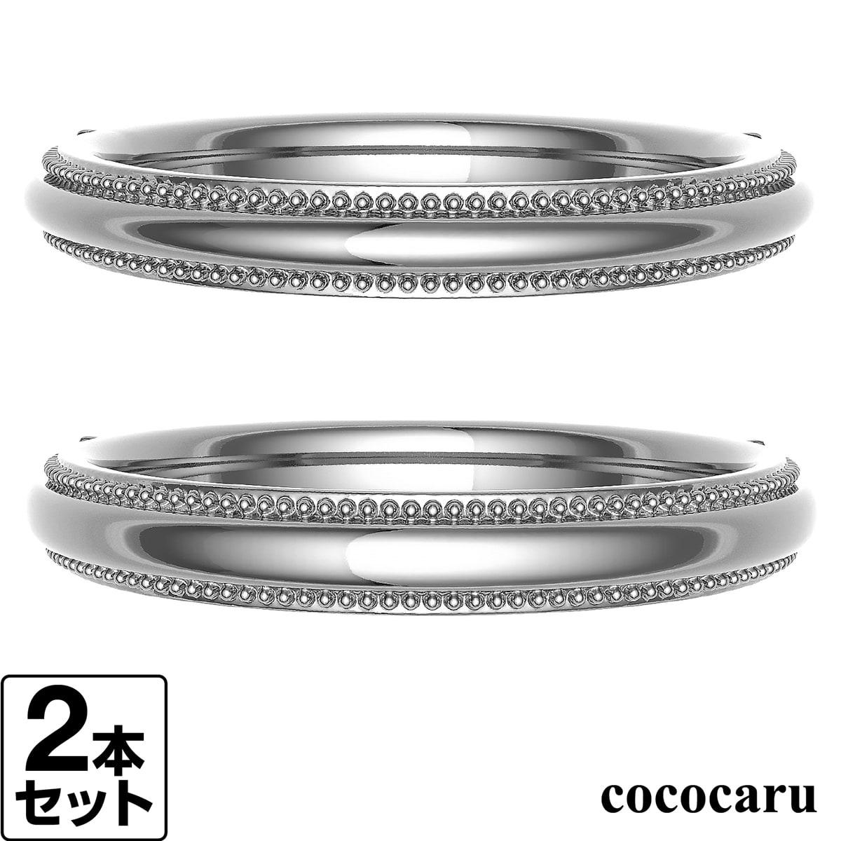 【送料無料】ペアリング 結婚指輪 K18ゴールド 2本セット マリッジリング 日本製 【ゴールド】【結婚指輪】【ペアリング】【マリッジリング】