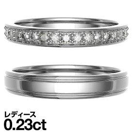ペアリング プラチナ900 天然ダイヤモンド 2本セット 品質保証書 金属アレルギー 日本製【smtb-m】【auktn_fs】