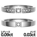 ペアリング 刻印 k10 イエローゴールド/ホワイトゴールド/ピンクゴールド ダイヤモンド 2本セット 品質保証書 金属ア…