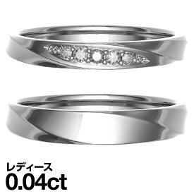 【送料無料】ペアリング 結婚指輪 プラチナ Pt900 2本セット マリッジリング 日本製 【プラチナ】【結婚指輪】【ペアリング】【マリッジリング】【ダイヤモンド】