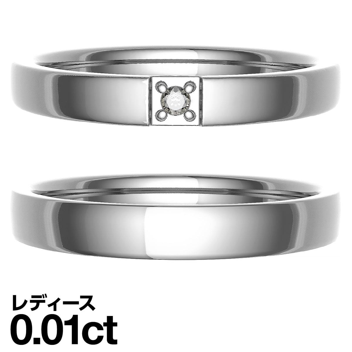 【送料無料】ペアリング 結婚指輪 K18ゴールド 2本セット マリッジリング 天然 ダイヤモンド 日本製 【ゴールド】【結婚指輪】【ペアリング】【マリッジリング】【ダイヤモンド】