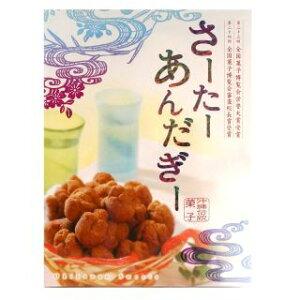 さーたーあんだぎー(黒糖入り)20個 |サーターアンダギー 沖縄お菓子 ナンポー