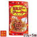 オキハム ミミガージャーキー 23g×5個 【送料無料メール便】
