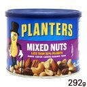 Pt mixnuts s1