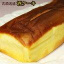 Sake cake s1