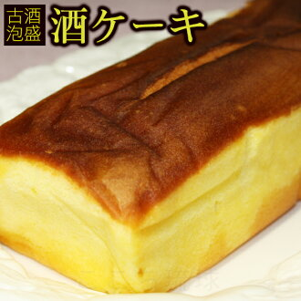 Old liquor Awamori liquor cake approximately 330 g | Old liquor cake Awamori cake Okinawa farm Okinawa souvenir cake |