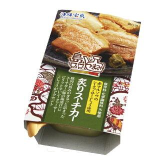 Island snacks broiling スーチカー 120 g (Takarajima, Okinawa) <to three>
