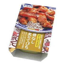 島つまみ 骨なし炙りてびち 120g (沖縄宝島) /てびち テビチ 豚足