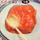 沖縄のおいしい豆腐よう
