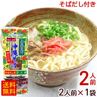 <>| point digestion with the getting out Marutake Okinawa side two portions *1 bag side│