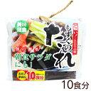 Mozukutare10p-s1