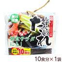 Mozukutare10x1-s1