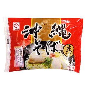 生沖縄そば 赤 2人前(粉末そばだし付き) /サン食品 袋タイプ