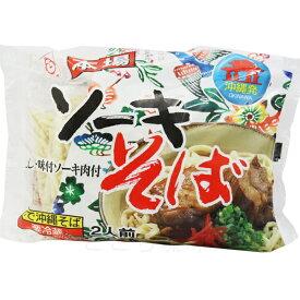 本場 ソーキそば2人前(味付ソーキ肉&豚骨そばだし付き) /サン食品 沖縄そば L麺 2食袋 ゆで麺