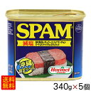 Spam-ge5p-s1