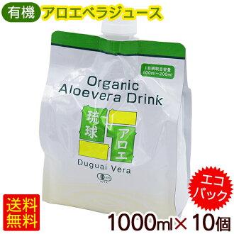 Ryukyu aloe 1,000 ml *10 (eco-pack) <>   Aloe seawife juice pouch from Okinawa│
