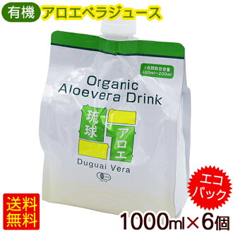 Ryukyu aloe 1,000 ml *6 (eco-pack) <> | Aloe seawife juice pouch from Okinawa│