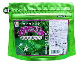 ノニ実茶 ティーパック 2g×10包入