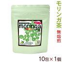 N-moringa-tb10x1p-s1