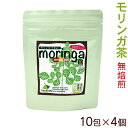 N-moringa-tb10x4p-s1