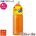 Bl orange1500ml s1