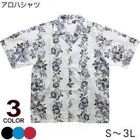 アロハシャツ(白地)ハイビスカス柄 メンズ 【送料無料メール便】