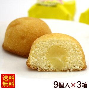 パイナップルシフォンケーキ 9個入×3箱 【送料無料】