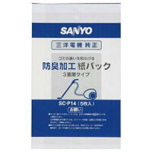 SC-P14 サンヨー SANYO クリーナー用 純正紙パック(5枚入) SC-P14
