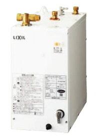 あす楽 EHPN-F12N1 小型電気温水器 12L INAX LIXIL リクシル ゆプラス 本体のみ 住宅向け 手洗い・洗面化粧台用 スタンダードタイプ・在庫あり EHPN-F13N2の後継新品番