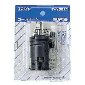TOTO 水栓金具取り替えパーツ THY582N シングルレバー混合栓用 TKF30U型用バルブ部 (上げ吐水用) [蛇口]