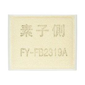 あす楽  FY-FB2319A パナソニック 換気扇フィルター 換気扇部材 FYFB2319A 交換用フィルター (給気清浄フィルター アレルバスター) 本体FY-13TB52A、FY-95TB5Aに適応