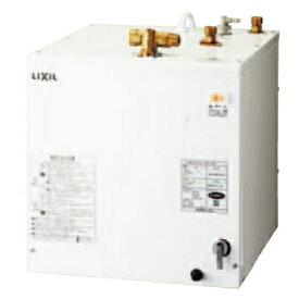 EHPN-H25N3 小型電気温水器 25L あす楽 本体のみ リクシル 25L 住宅向け ゆプラス 洗髪用・ミニキッチン用 スタンダードタイプ INAX LIXIL