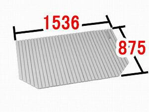 BL-SC88153(2)-K INAX/イナックス/LIXIL/リクシル 水まわり部品 巻きフタ (奥行A)875MM (幅B)1536MM 2箇所斜め切り込みあり。 浴室 【BL-SC88153-2-K】