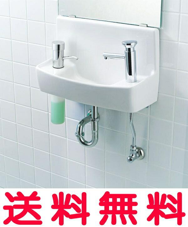 【送料無料】手洗い器セット【L-A74H2C】壁給水・壁排水・ハンドル水栓 INAX イナックス LIXIL・リクシル トイレ用手洗い器 水石けん入れ付タイプハイパーキラミック