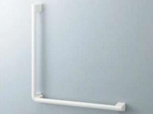 LIXIL リクシル NKF-520 (500X500) 手すり 浴室 トイレ用 INAX イナックス アクセサリーバーL型 デインプルタイプ 手すり 介護用