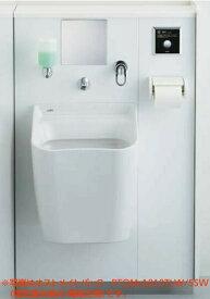 PTOM-A210TR-C INAX イナックス LIXIL リクシル オストメイト対応トイレ 設備 ハイパーキラミック仕様 給水方式:ロータンク 右勝手 電気温水器なし 使用水質:中水 オストメイトパック 日本オストミー協会推奨機器[受注生産品][代引不可][後払い決済不可]