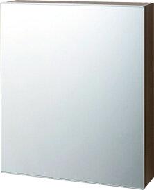 ミラーキャビネット 【TSF-D123PR】または 【TSF-D123PL】吊元がお選びいただけます INAX イナックス 洗面化粧台 鏡 おしゃれ 1面鏡 収納付 LIXIL・リクシル