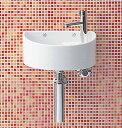 カラーBW1のみあす楽 手洗い器 一式セット トイレ 手洗い器 AWL-33 (S) -S 床給水 床排水 INAX トイレ・店舗用 狭いス…