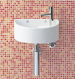 【カラーBW1のみあす楽】手洗い器 一式セット トイレ 手洗い器 AWL-33(S)-S  床給水・床排水 INAX トイレ・店舗用 狭いスペースにもOK 狭小手洗タイプ(丸形) イナックス LIXIL・リクシル