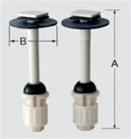 あす楽 1000-122A INAX LIXIL リクシル 取付ボルトキット (2本入り) シャワートイレ用 シャワートイレ ボルト交換 ネジ交換