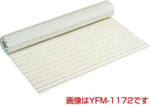 INAX 風呂フタ YFM-1172 ホワイト