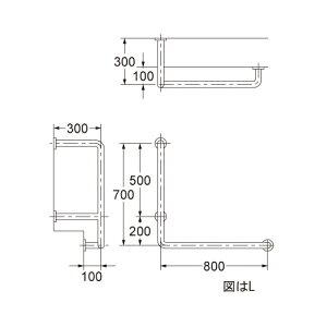 カクダイ 浴室・トイレ用 手すり 2415-2R-32