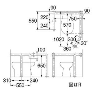 カクダイ 洋式トイレ用 手すり 2449R-32