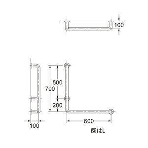 カクダイ 浴室・トイレ用 手すり 2415-1R-34